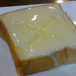 #61 – CLASSIC TOAST WITH CONDENSED MILK at SAINT'S ALP TEAHOUSE