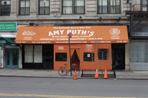 AMY RUTH'S, 113 West 116th Street (between Adam Clayton Powell Jr Blvd and Malcolm X Blvd), Harlem