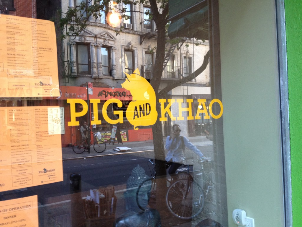PIG AND KHAO, 68 Clinton Street (between Stanton and Rivington Street), Lower East Side