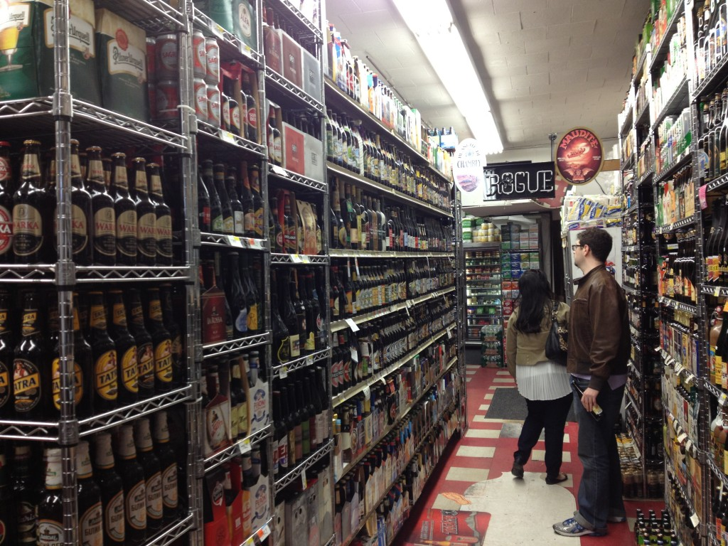 One Wing of the Beer Palace