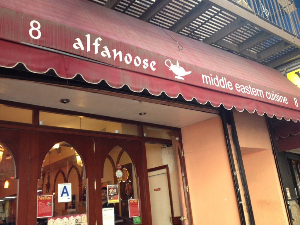 ALFANOOSE, 8 Maiden Lane (between Broadway and Nassau Street), Financial District