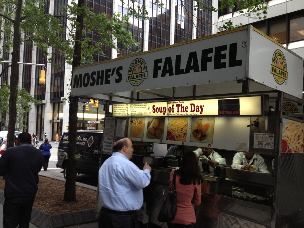 MOSHE'S FALAFEL,  SE Corner of 46th Street and Sixth Avenue, Midtown West
