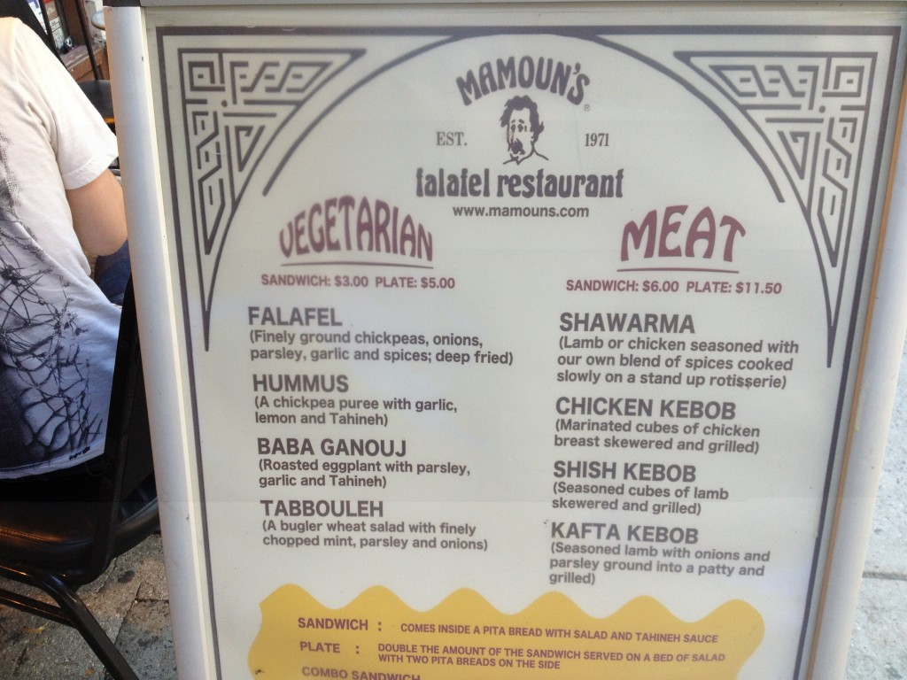 The First Falafel Menu (With Adjusted Prices)