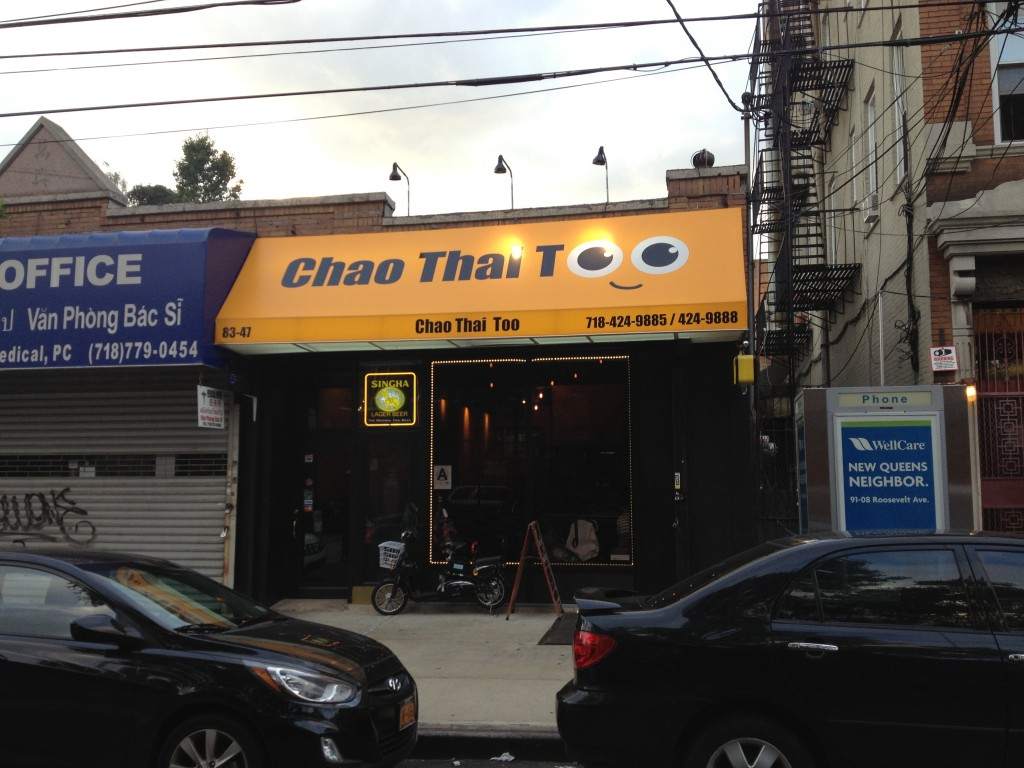 CHAO THAI TOO, 83-47 Dongan Avenue (between Broadway and Poyer Street), Elmhurst, Queens