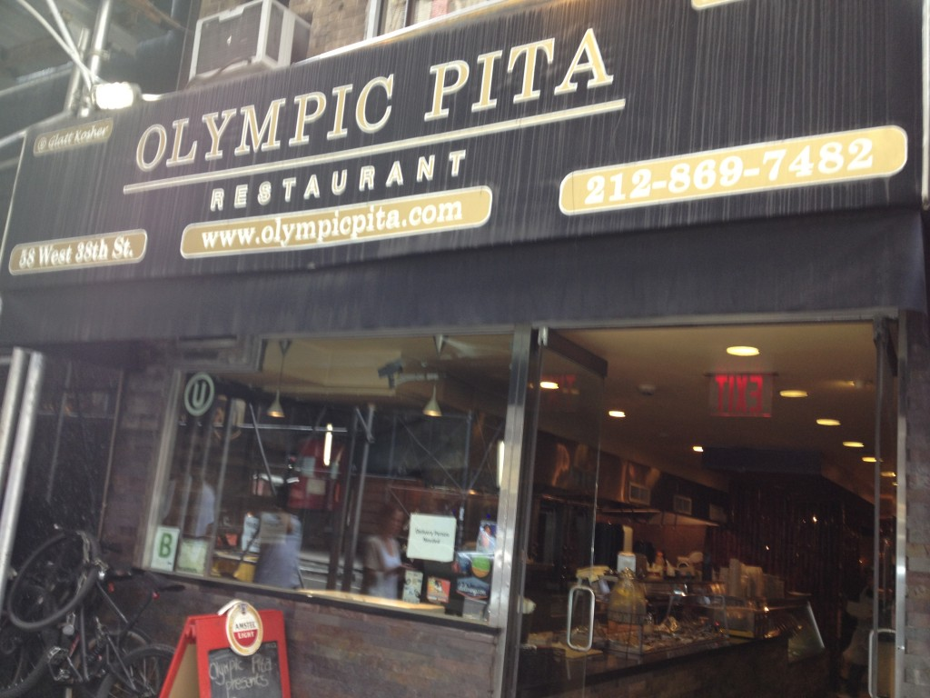 OLYMPIC PITA, 58 West 38th Street (between Fifth and Sixth Avenue), Midtown West
