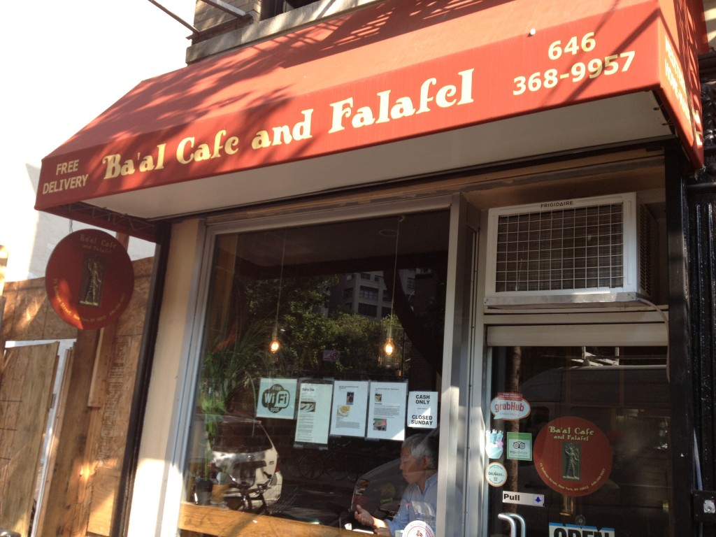 BA'AL CAFÉ AND FALAFEL, 71 Sullivan Street (between Broome and Spring Street), Soho