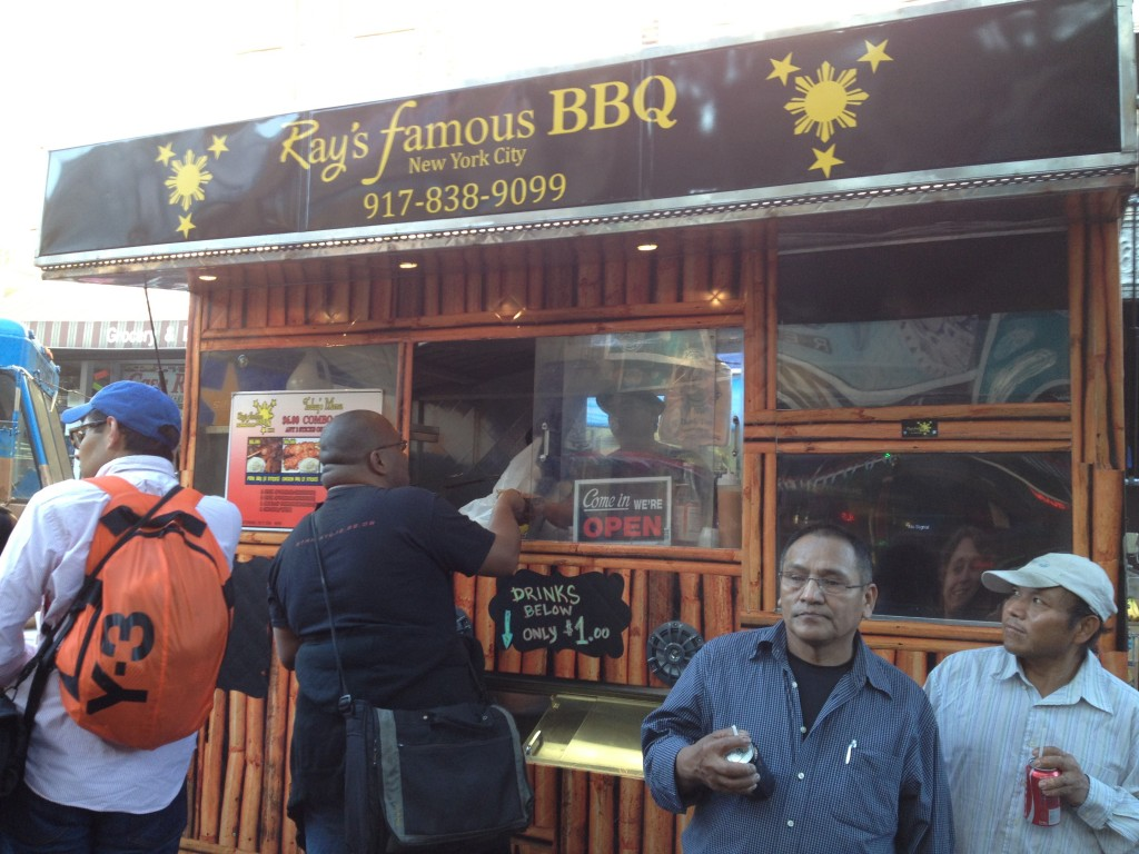 RAY'S FAMOUS BBQ, 41st Avenue and Baxter Avenue, Elmhurst, Queens