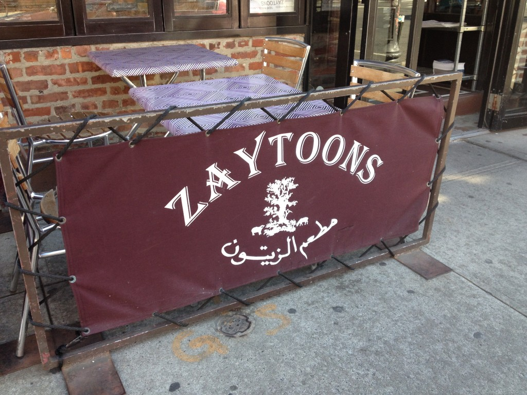 ZAYTOONS, 283 Smith Street (between Sackett and Degraw Street), Carroll Gardens, Brooklyn