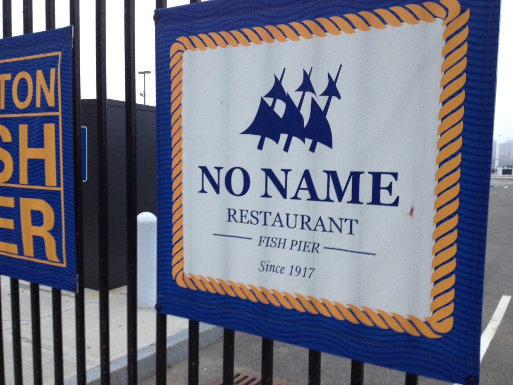 NO NAME RESTAURANT, 15 Fish Pier Street West, Boston, Massachusetts
