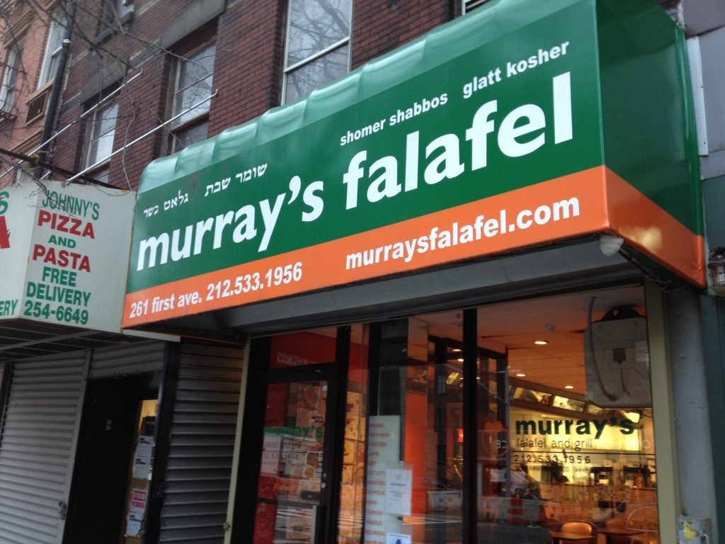 MURRAY'S FALAFEL, 261 First Avenue (between East 15th and East 16th Street), Stuyvesant Town