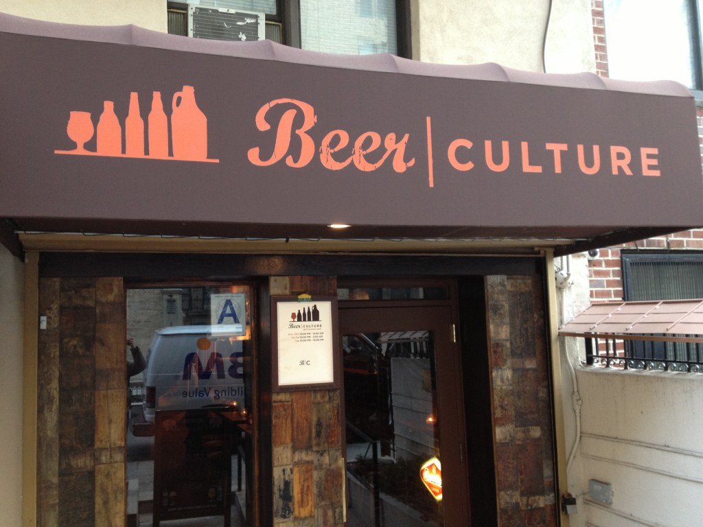 BEER CULTURE, 328 West 45th Street (between 8th and 9th Avenues), Hell's Kitchen