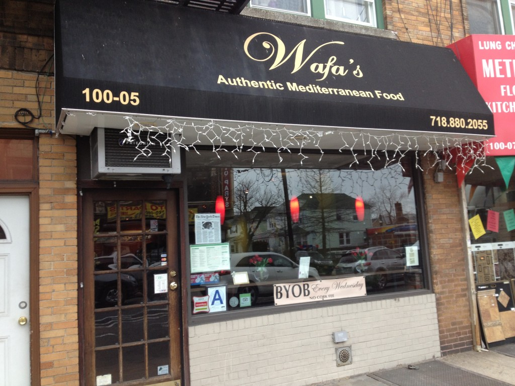 WAFA'S, 100-05 Metropolitan Avenue (between 70th and 71st Avenue), Forest Hills, Queens