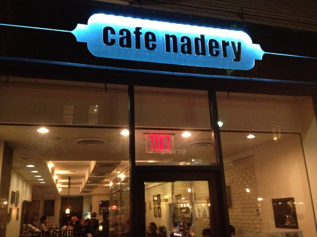CAFE NADERY, 16 West 8th Street (between Sixth and Fifth Avenue), Greenwich Village