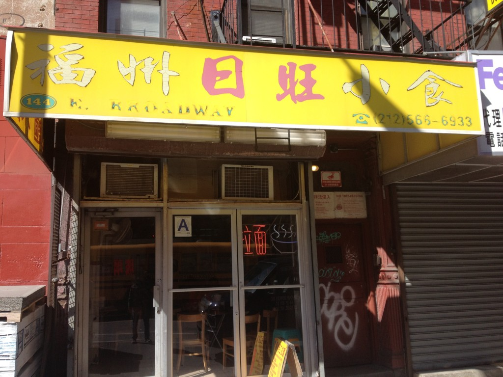 LAM ZHOU HANDMADE NOODLE, 144 East Broadway (between Pike Street and Rutgers Street), Chinatown