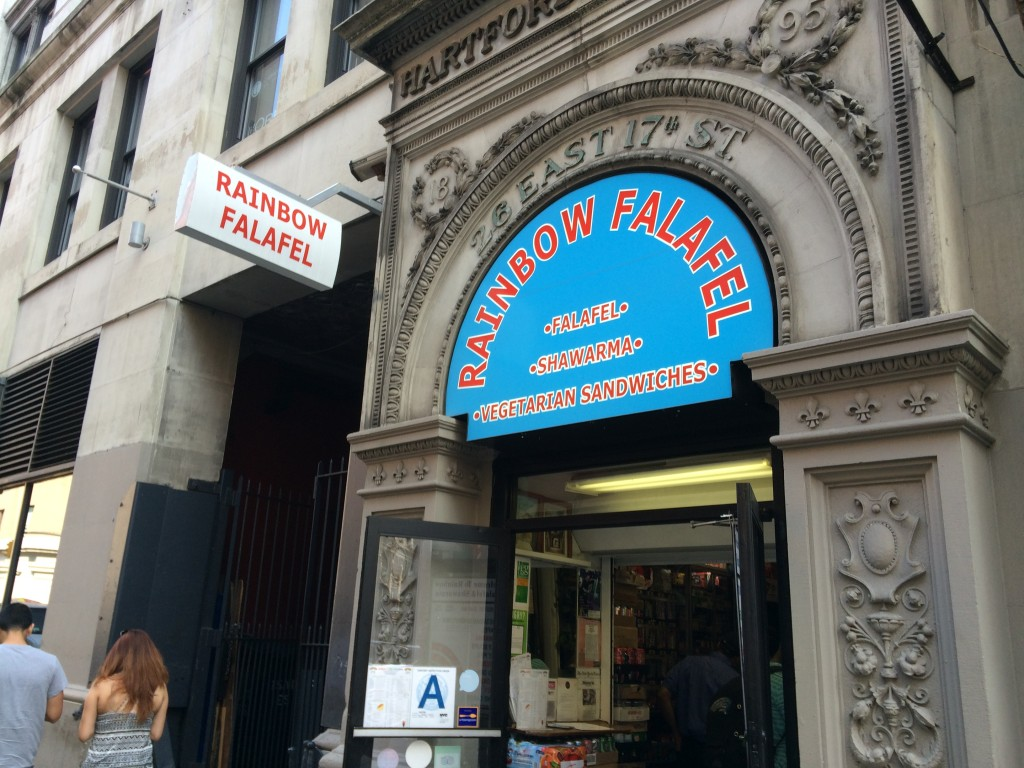 RAINBOW FALAFEL, 26 East 17th Street (between Broadway and Fifth Avenue), Flatiron District