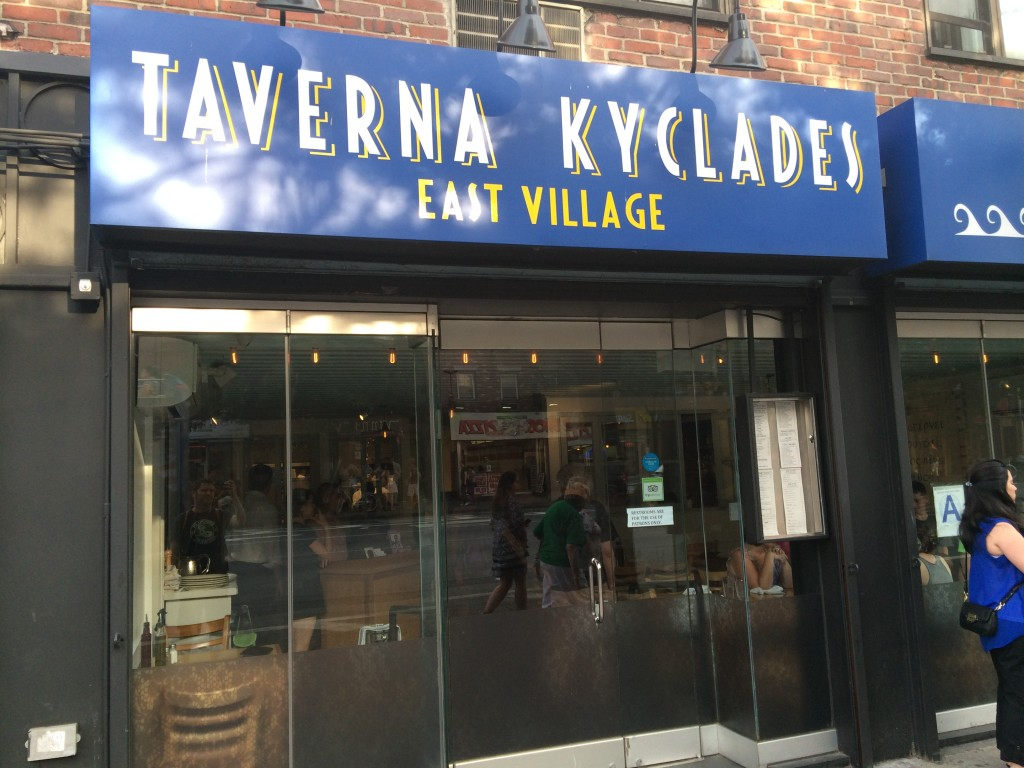 TAVERNA KYCLADES, 228 First Avenue (between 13th and 14th Street), East Village