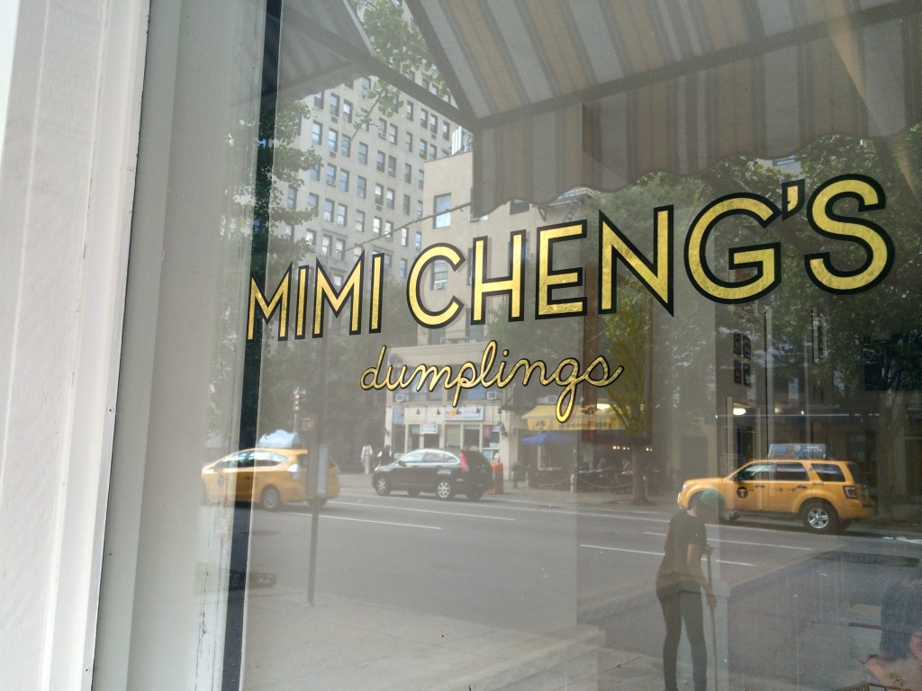 MIMI CHENG'S DUMPLINGS, 179 Second Avenue (between East 11th and East 12th Street), East Village