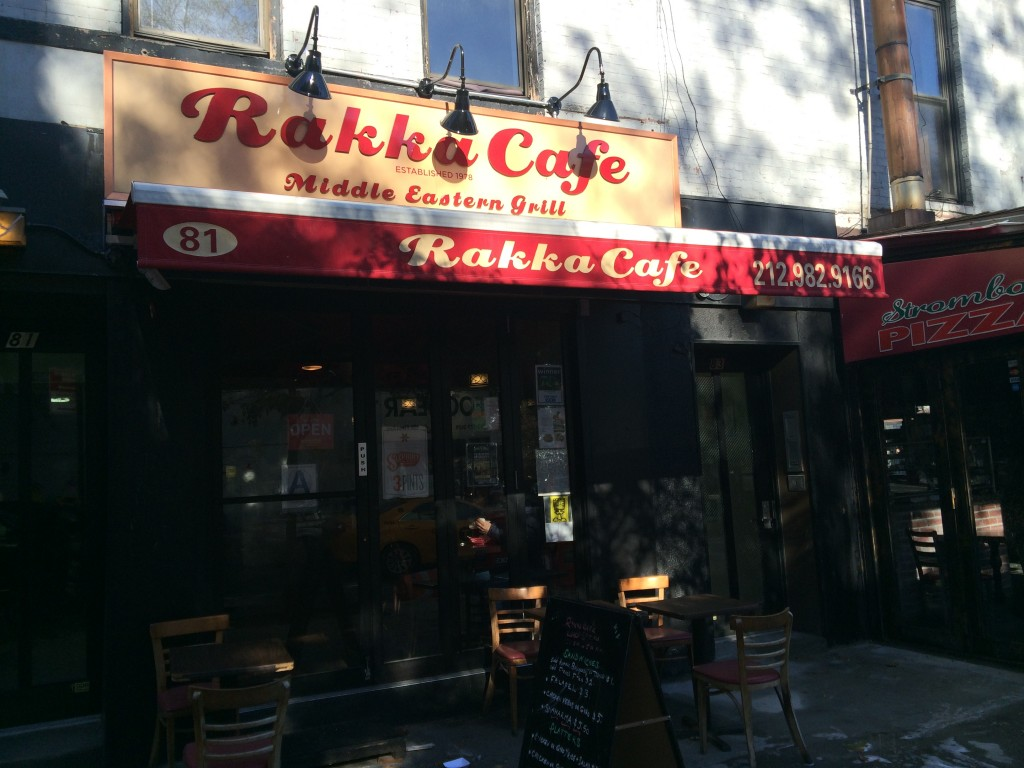 RAKKA CAFE, 81 Saint Marks Place (between Second and First Avenue), East Village