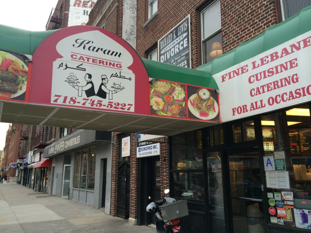 KARAM RESTAURANT, 8519 4th Avenue (between 85th and 86th Street), Bay Ridge, Brooklyn
