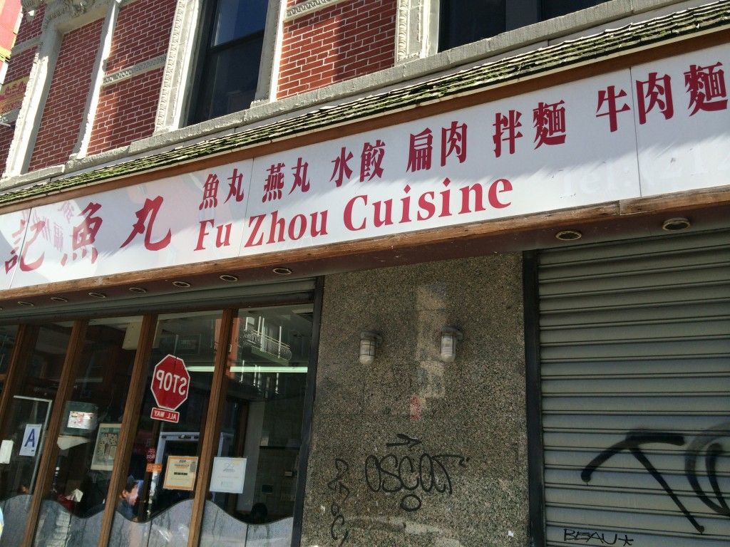 SHU JIAO FU ZHOU, 118 Eldridge Street (at Broome Street), Chinatown
