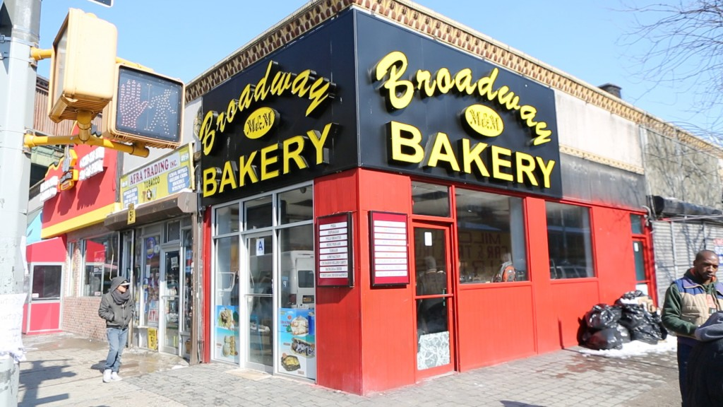 BROADWAY BAKERY, 89-52 Elmhurst Avenue (at Case Street), Jackson Heights, Queens