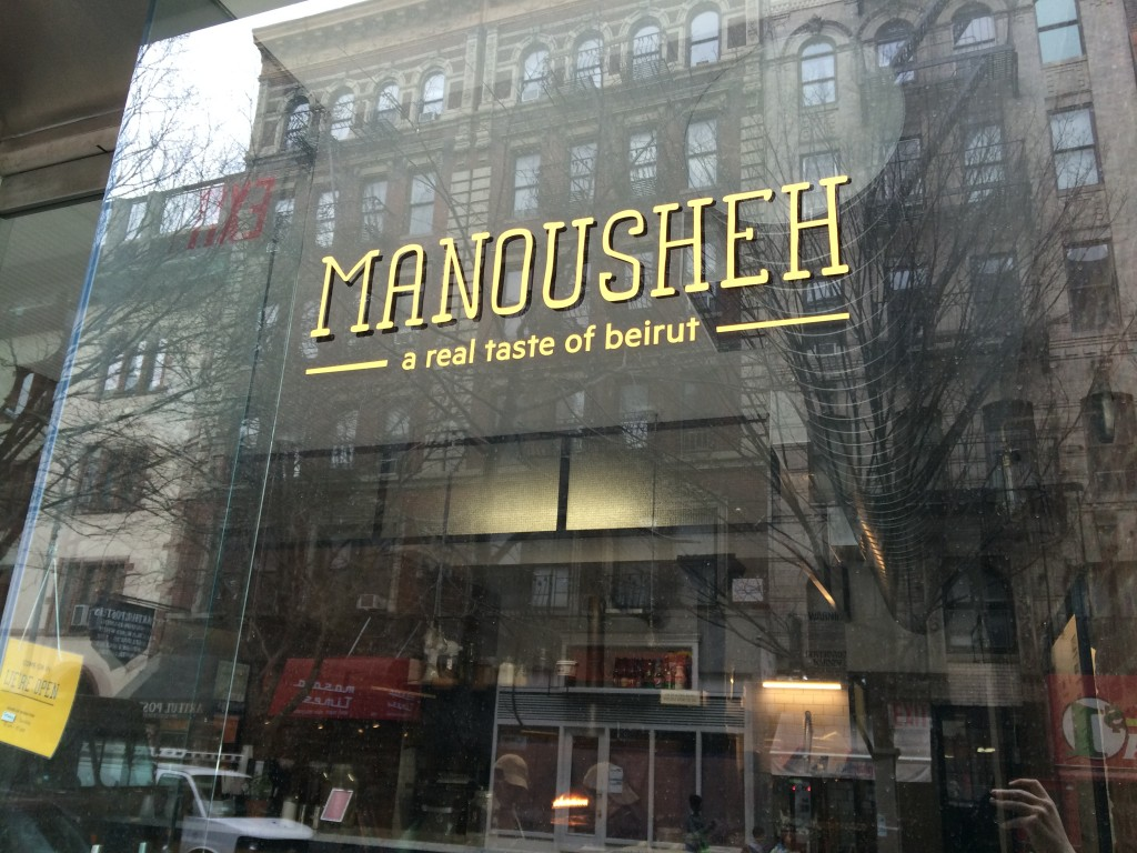 MANOUSHEH, 193 Bleecker Street (between Sixth Avenue and Sullivan Street), Greenwich Village