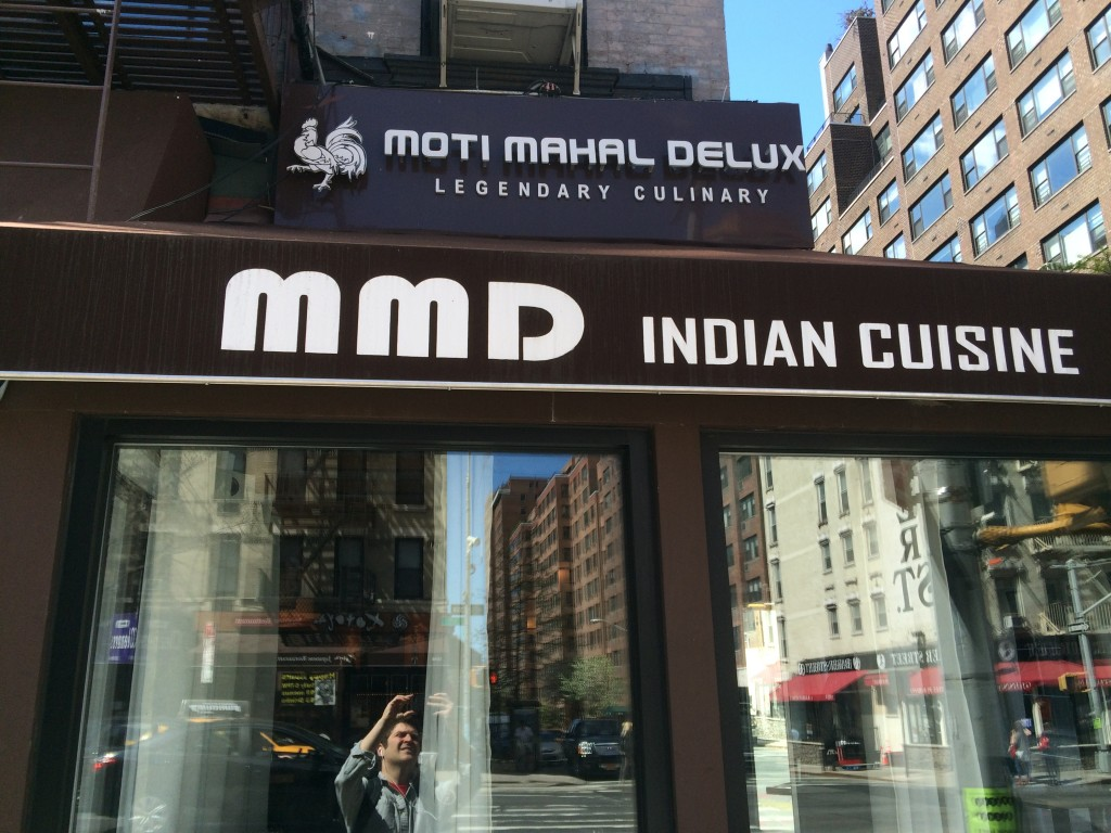 MOTI MAHAL DELUX, 1149 First Avenue (at East 63rd Street), Upper East Side