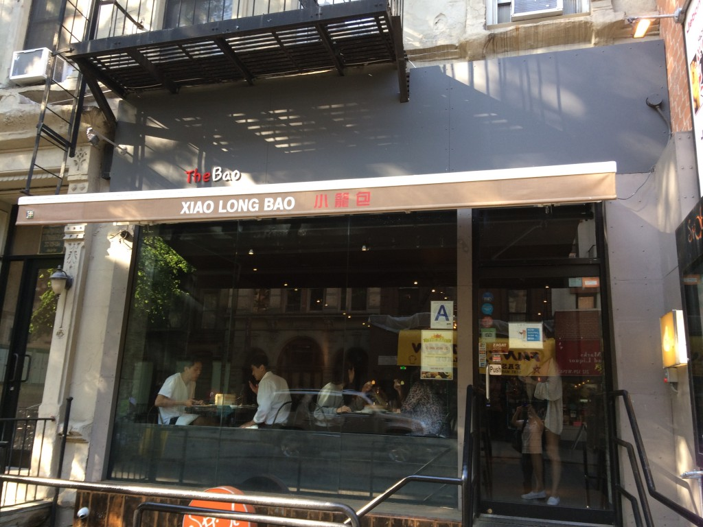 THE BAO, 13 St. Marks Place (between Third and Second Avenue), East Village
