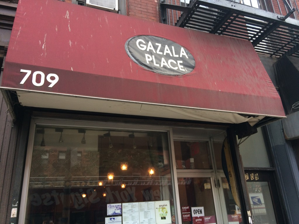 GAZALA PLACE, 709 Ninth Avenue (between 48th and 49th Street), Hell's Kitchen