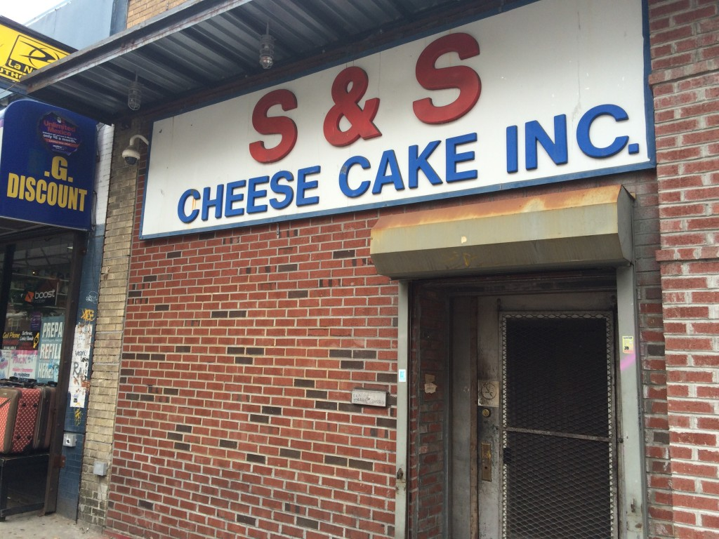 S & S CHEESECAKE, 222 West 238th Street (between Broadway and Review Place), Kingsbridge, Bronx