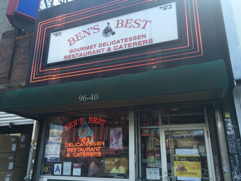 BEN'S BEST KOSHER DELICATESSEN, 96-40 Queens Boulevard (between 64th Road and 63rd Drive), Rego Park, Queens
