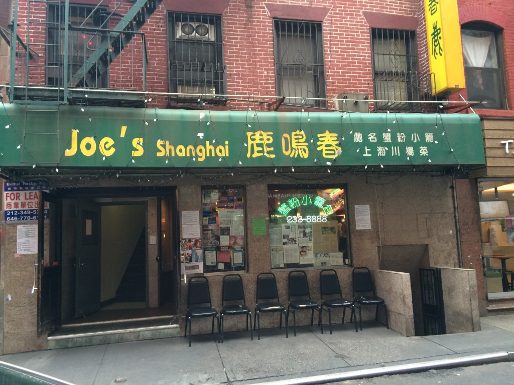 JOE'S SHANGHAI, 9 Pell Street (between Bowery and Doyers Street), Chinatown