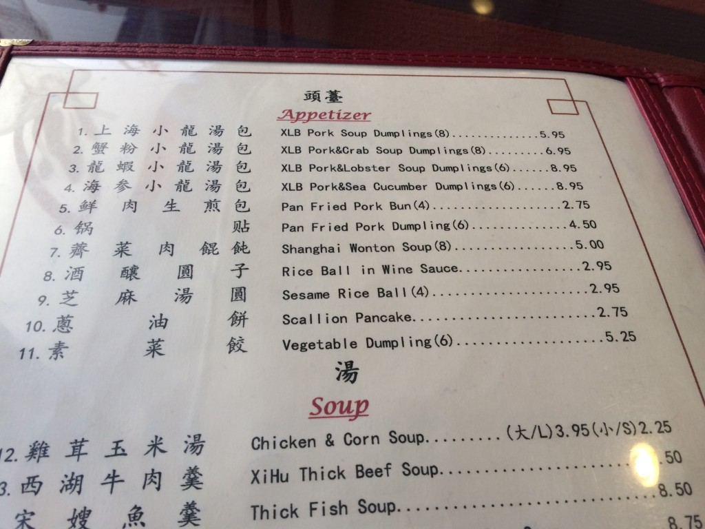 XLB All the Way