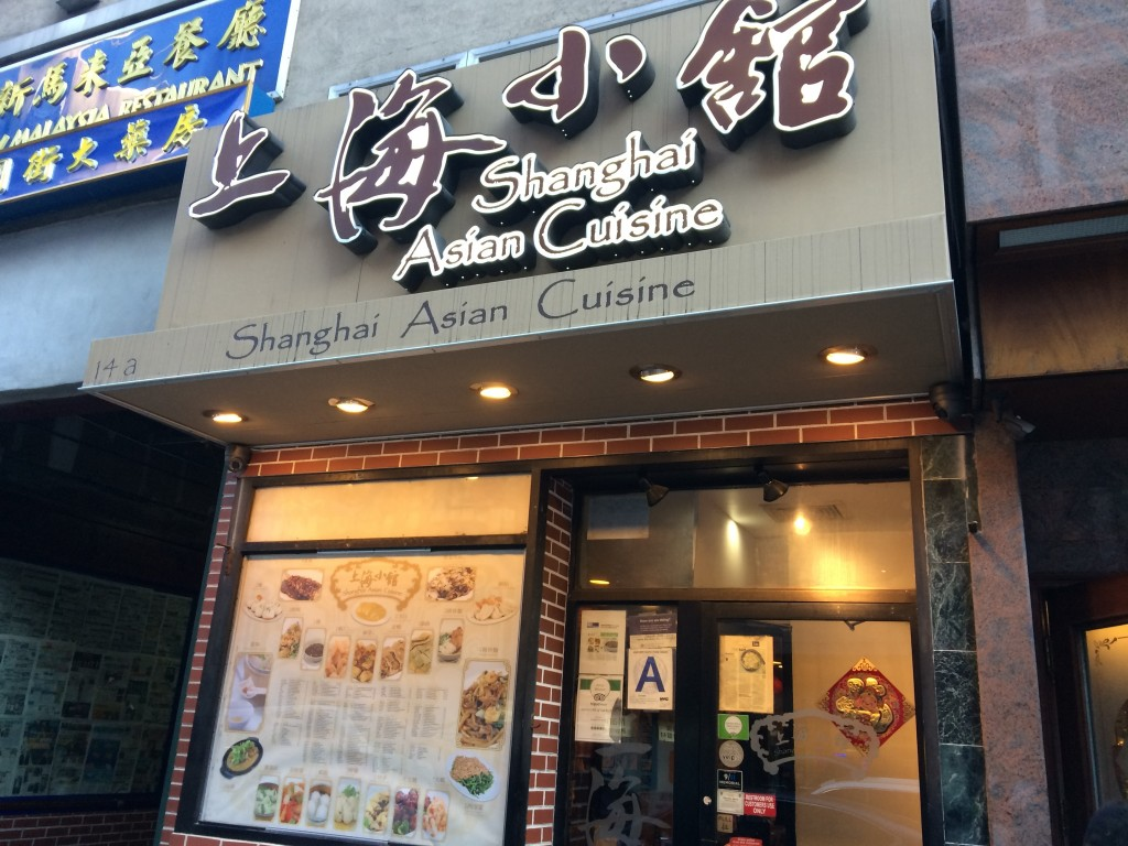 SHANGHAI ASIAN CUISINE, 14 Elizabeth Street (between Canal and Bayard Street), Chinatown