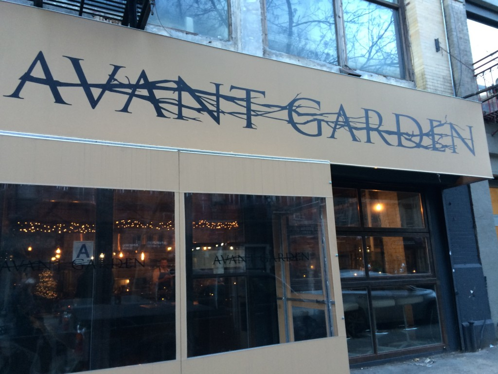 AVANT GARDEN, 130 East 7th Street (between Avenue A and First Avenue), East Village