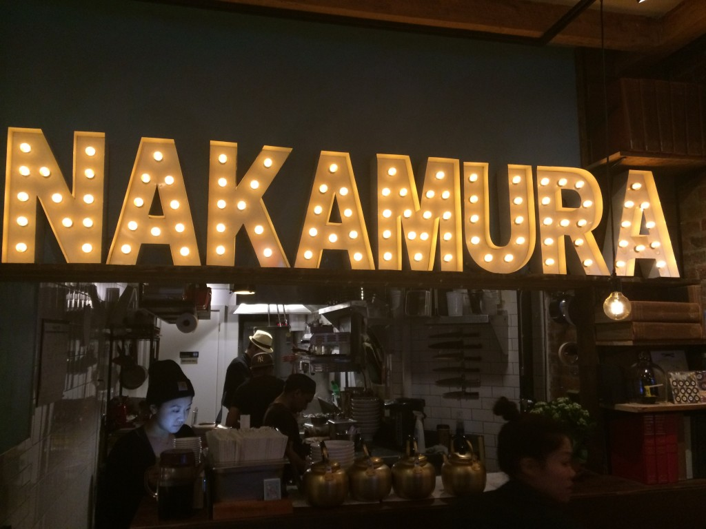 NAKAMURA, 172 Delancey Street (between Clinton and Attorney Street), Lower East Side